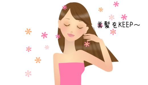 抜け毛を防ぐヘアブラシでおすすめはこれ!安くていい一生ものの名品ランキング!
